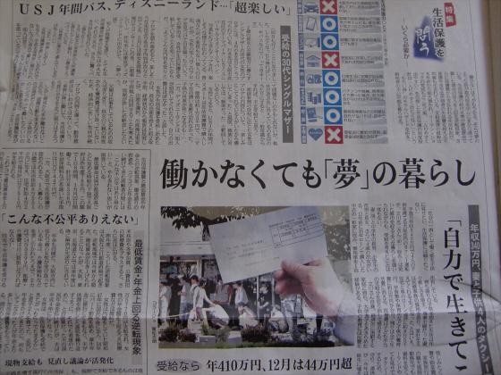 エキマルシェ大阪とか阪急の増床とか19