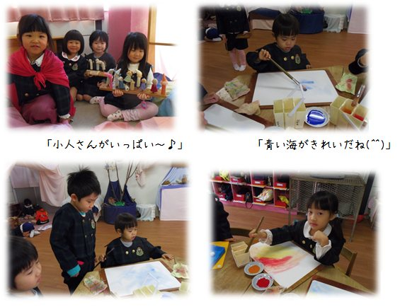 1_20141119124902c32.jpg
