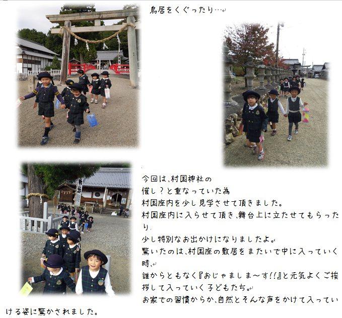 2_2014111310431642d.jpg