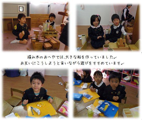 2_20141119124902b74.jpg