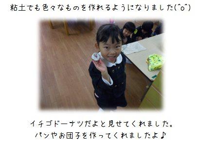 3_20141119124901ef6.jpg