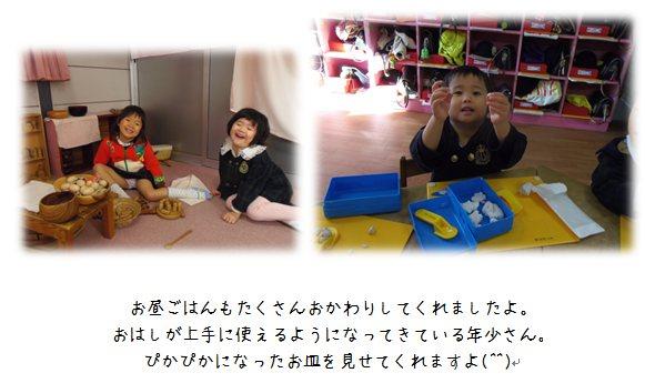 4_20141119124901dd8.jpg