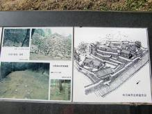 伝羽柴秀吉邸復元図
