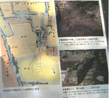 伝前田利家邸地図