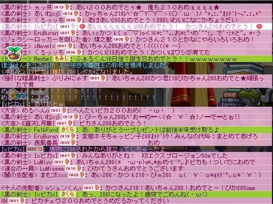 2014y02m09d_235013575.jpg