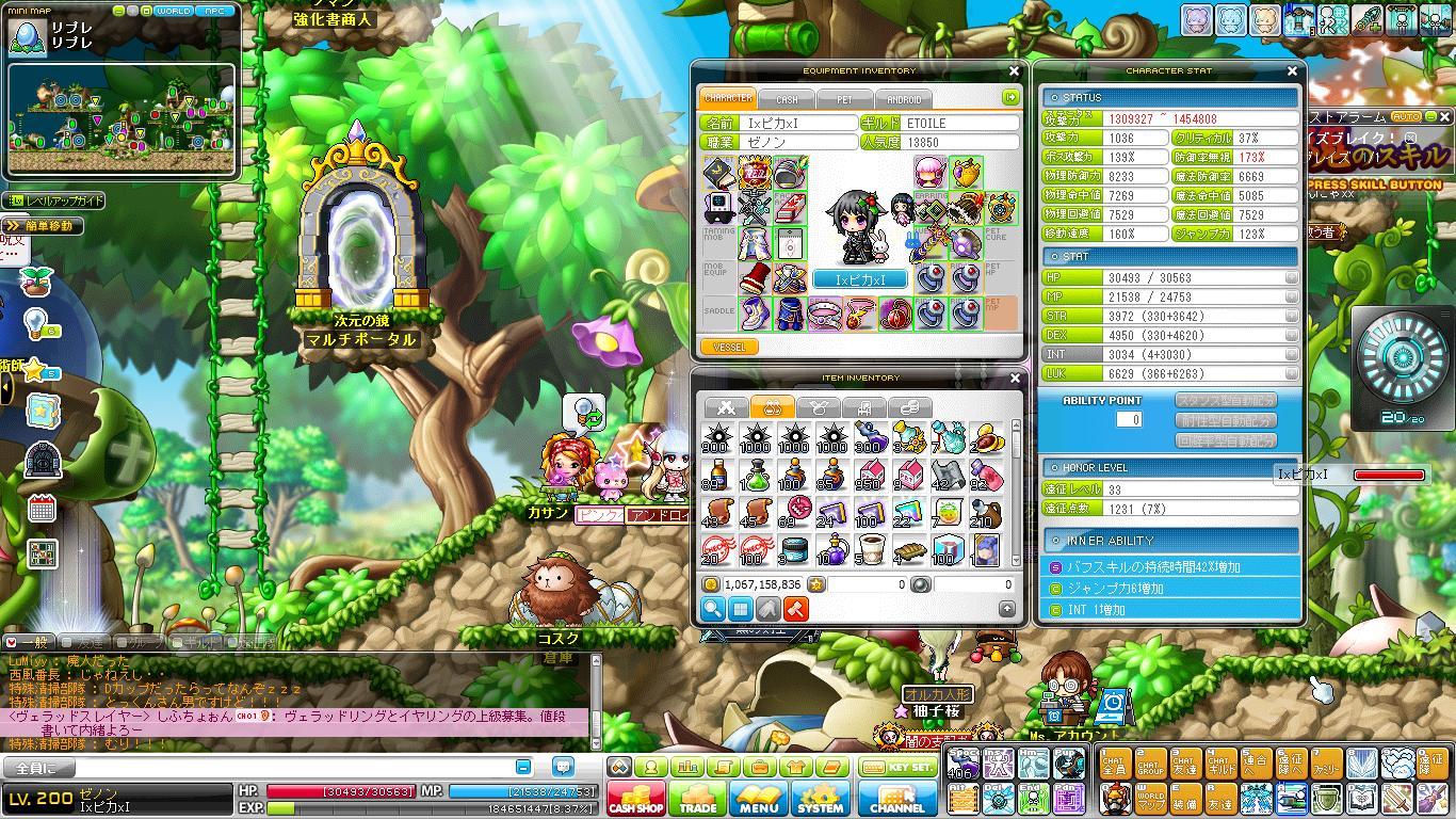 Maple140209_234932.jpg