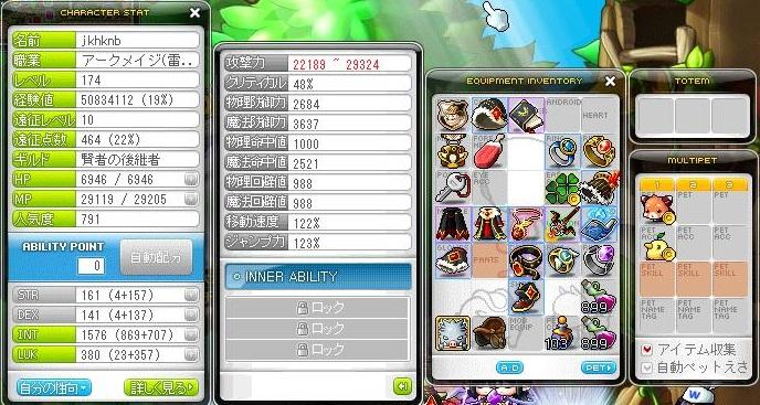 Maple130613_231222.jpg