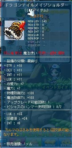 Maple130613_231532.jpg