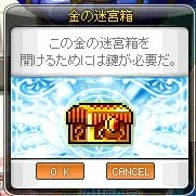 Maple130614_182646.jpg
