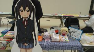 よんぱねっ&きらら祭(ふぇ0す)2012テーブル
