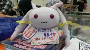 よんぱねっ&きらら祭(ふぇす)2012契約
