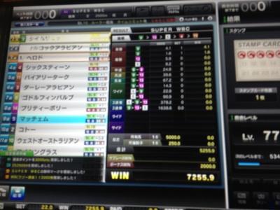 fc2blog_20121109000915e54.jpg
