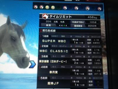 fc2blog_20121109001814fff.jpg