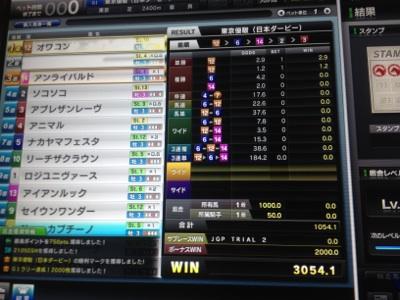 fc2blog_20121109002902fac.jpg
