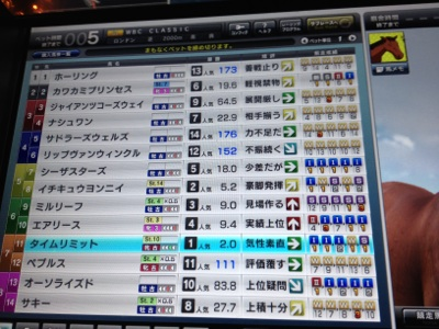 fc2blog_201211131355306ec.jpg