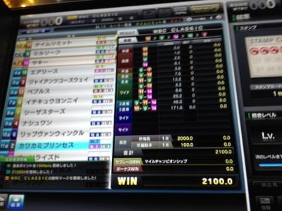 fc2blog_20121113135917a0f.jpg