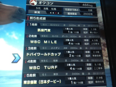 fc2blog_2012111315293022c.jpg