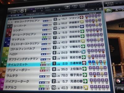 fc2blog_201211160045007f0.jpg