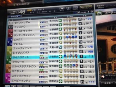 fc2blog_201211160052262cc.jpg