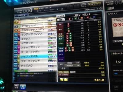 fc2blog_20121116005423fdb.jpg
