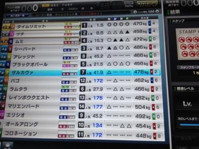 fc2blog_201212151757442ed.jpg