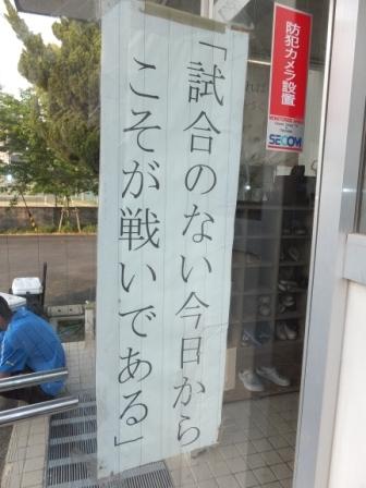 2013_04290162.jpg