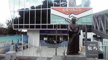 龍馬記念館正面