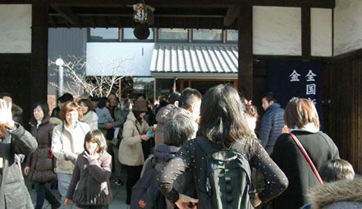 櫻正宗・櫻宴新春鏡開き2014-1