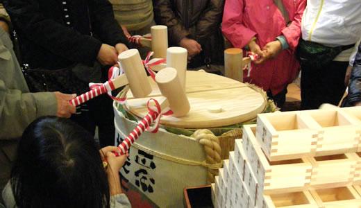 櫻正宗・櫻宴新春鏡開き2014-2