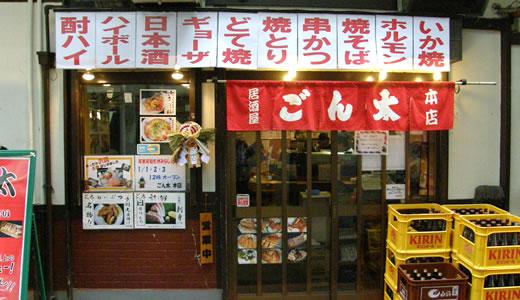 生田神社初詣2014-2
