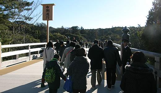 伊勢神宮初詣2014(3)-2