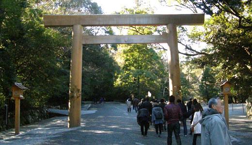 伊勢神宮初詣2014(4)-1