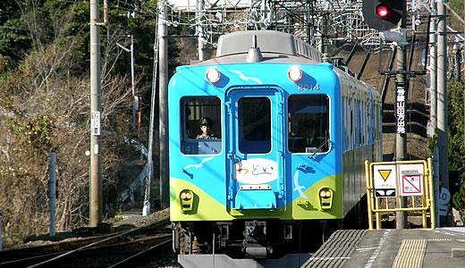 伊勢神宮初詣 観光列車つどい-1