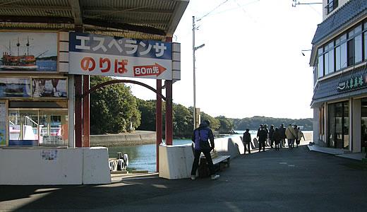 伊勢神宮初詣 賢島(1)-1