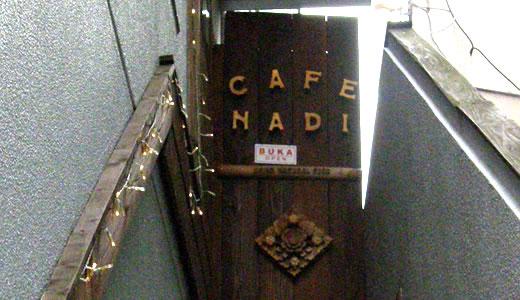 Cafe Nadi @ 甲東園-1