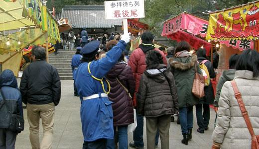 六甲八幡神社 厄神祭2014-1