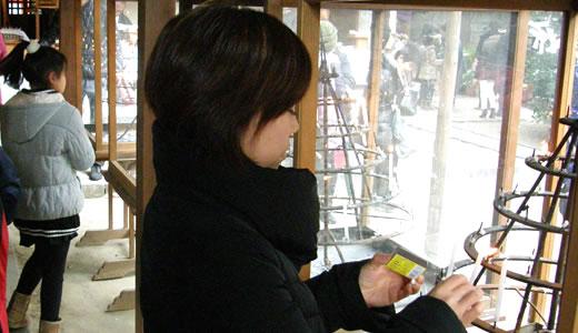 六甲八幡神社 厄神祭2014-2