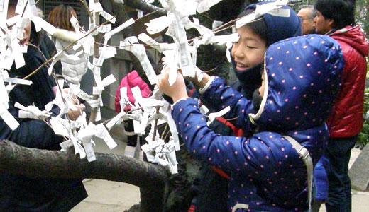 六甲八幡神社 厄神祭2014-3