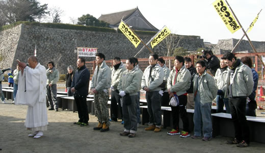 丹波篠山冬の味覚「いのしし祭」(2)-1