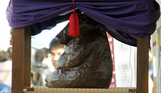 丹波篠山冬の味覚「いのしし祭」(2)-2