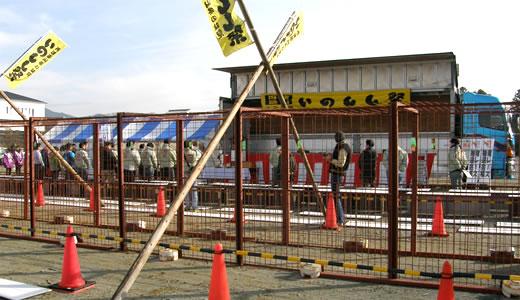 丹波篠山冬の味覚「いのしし祭」(2)-3
