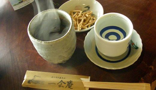 丹波篠山冬の味覚「いのしし祭」~一会庵(2)-2