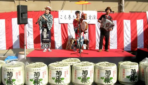 生もと新酒を楽しむ会 菊正宗酒造(2)-3