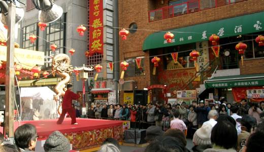 生もと新酒を楽しむ会 菊正宗酒造&南京町春節祭-2