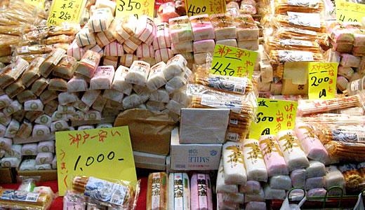 湊川市場の歳末-2
