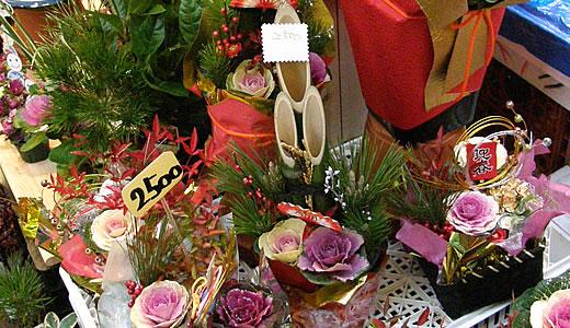 湊川市場の歳末-3