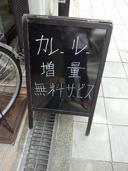 無料や~ヽ(^o^)丿