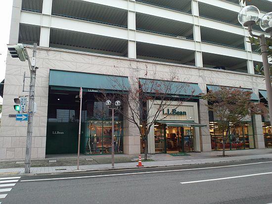 L.L.Bean 神戸店