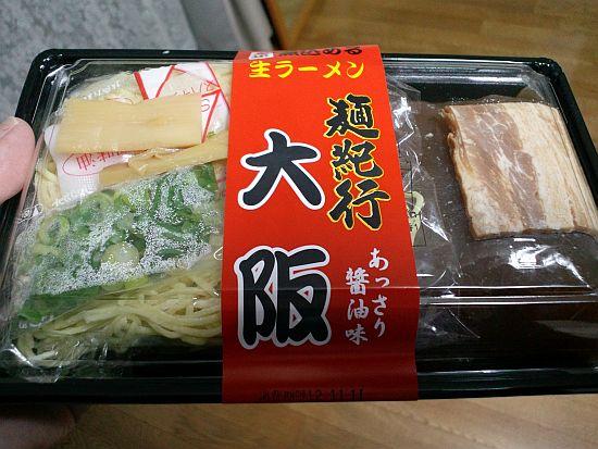 大阪ラーメンやと