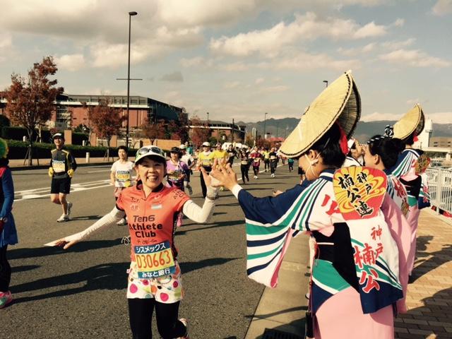 神戸マラソン 1